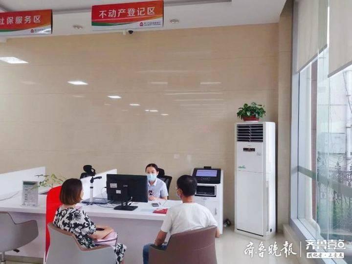 博兴农商行启用县首家金融机构不动产登记中心办理处