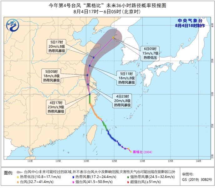 """台风""""黑格比""""今晚进江苏 江浙沪局地将有大暴雨"""