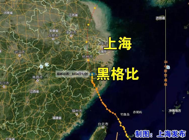 """暴雨大风将至!台风""""黑格比""""预计今晚经过上海同纬度地区"""