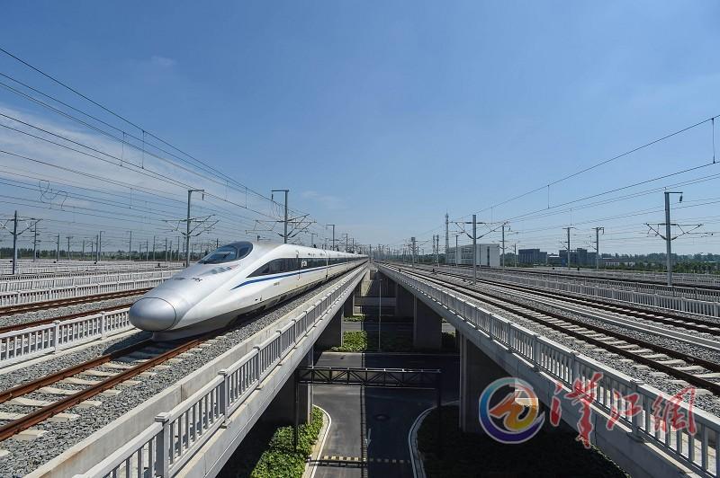 襄阳至青岛高铁开通