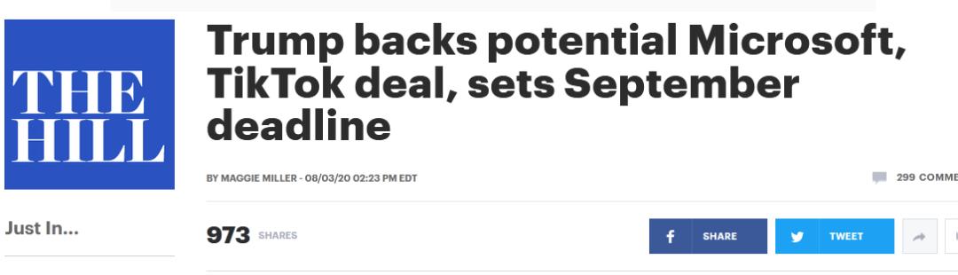 """特朗普:收购TikTok应该给美国财务部""""回扣"""""""