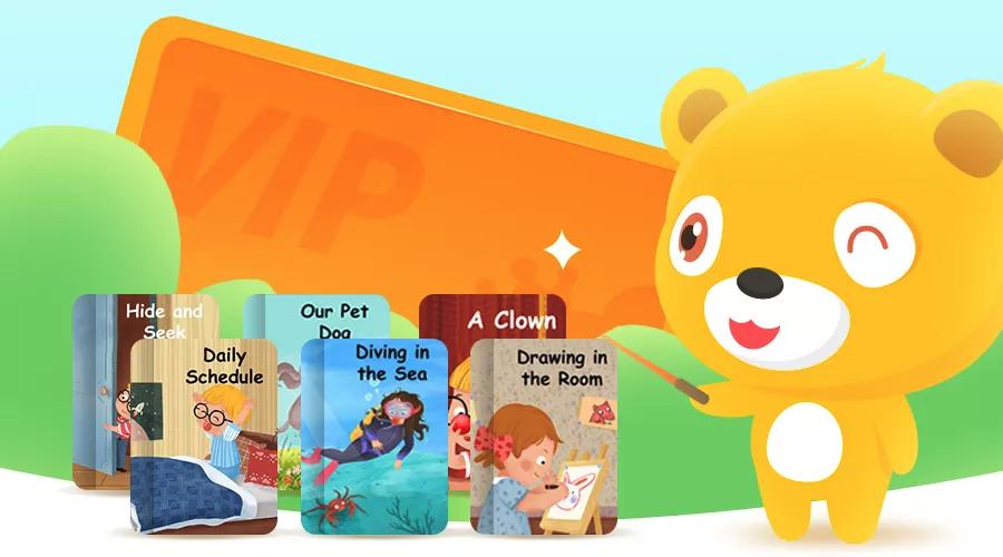 七彩熊绘本App三个月内改版近70次,打卡任务难哭孩子