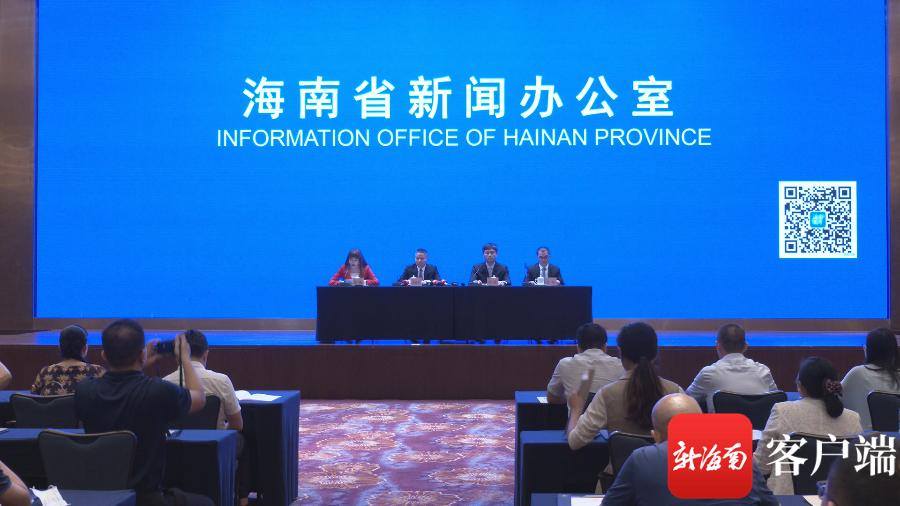 海南:举办专业展览或会议,每届最多可获700万元奖励