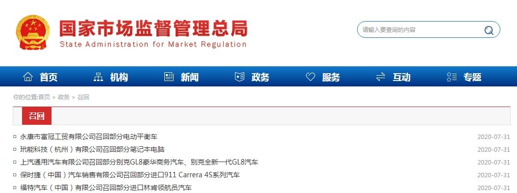 http://www.liuyubo.com/jingji/3137368.html