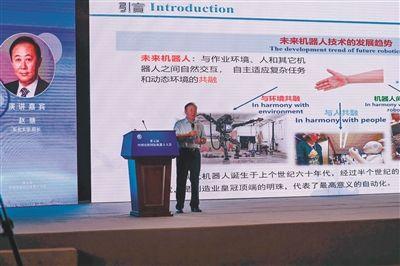 第五届中国沈阳国际机器人大会来了 120家企业会聚