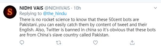 印媒:有人假扮中国人骂我们!