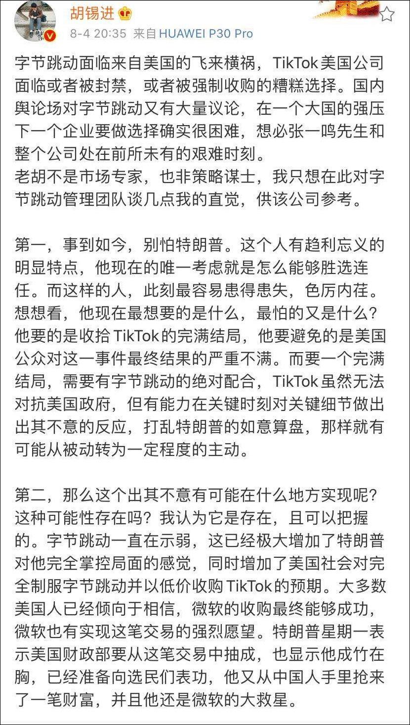 http://www.umeiwen.com/junshi/2247613.html