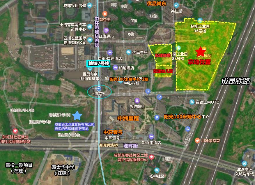 最高12500元/㎡起拍,8月5日成华两宗纯住宅用地拍卖