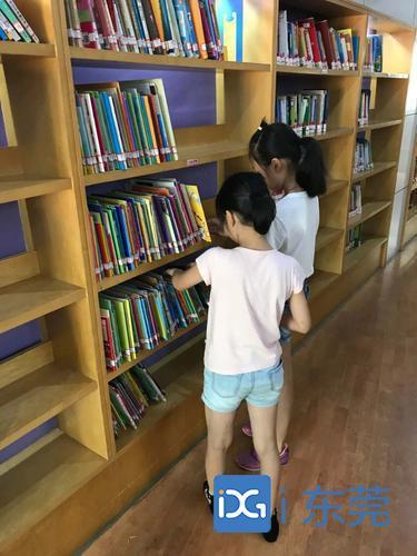 东城图书馆招募义务小馆员