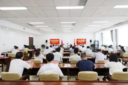 省国资委召开党风廉政建设和反腐败工作专题会