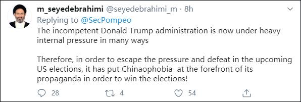 """蓬佩奥抱怨""""特朗普受够了中国"""",翻车"""