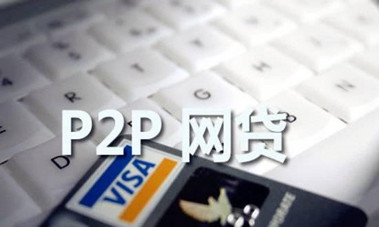 """网贷逃废债""""毒瘤""""——反催收联盟"""