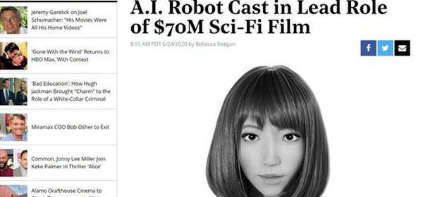 人工智能新里程:机器人出演美国大片