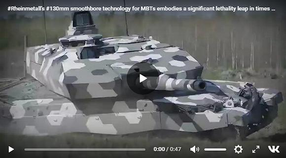 """乌媒:德国军火商展示""""俄T-14阿玛塔主战坦克的杀手"""""""