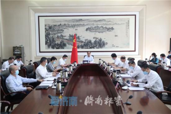 孙述涛主持召开济南市政府常务会议 研究生活垃圾减量与分类管理等工作