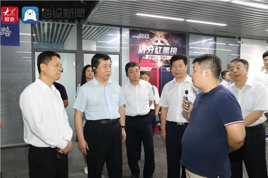 人社服务同城化!淄博济南签署人社服务一体化发展框架协议