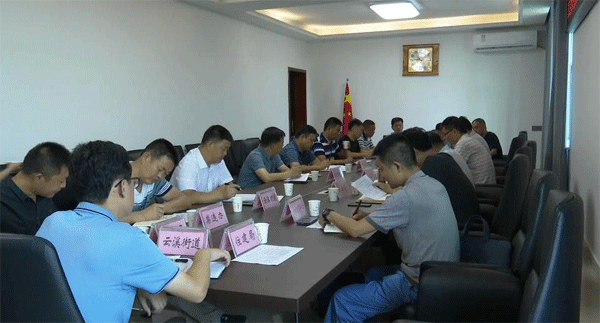刘庆雄组织召开云溪区菜市场建设改造推进工作会