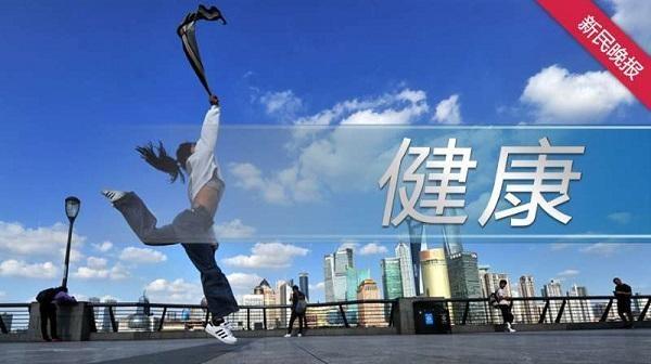 """上海药物所抗高血脂症化学1类新药临床试验获批""""时代楷模""""王逸平生前参与研究"""