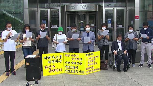 """韩""""加湿器杀菌剂""""或致死1.6万人 举国震惊"""