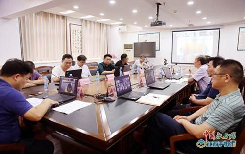 江西财经职业学院与泰国东方皇家理工大学举行校际合作远程视频会议