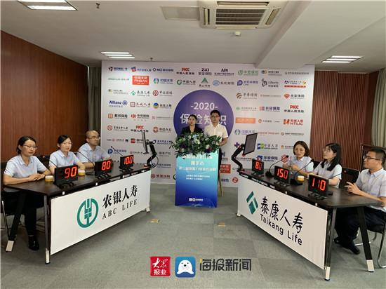 潍坊市第二届保险行业知识竞赛8月5日下午赛况:泰康人寿、平安产险成功晋级