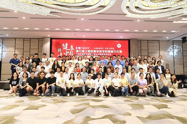 第七届上海市青年医学科普能力大赛收官 参赛人数为历届之最
