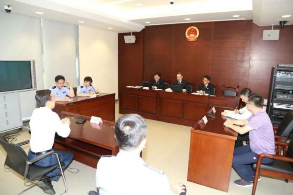 对标最高标准 上海市检察院第一分院多措并举提升企业法治化营商环境体验度