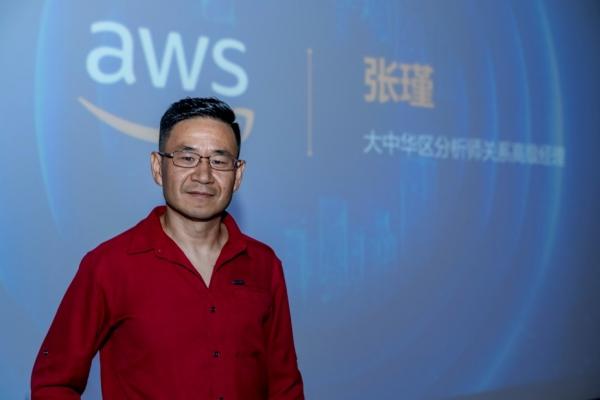 创新不止 AWS加速云产品和服务落地中国
