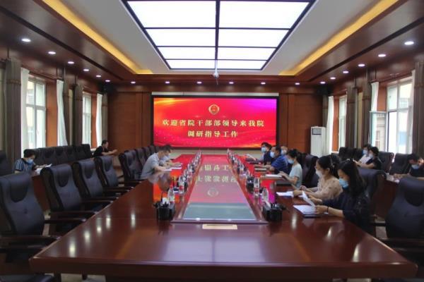 黑龙江省检察院干部部深入七台河市检察院开展调研工作