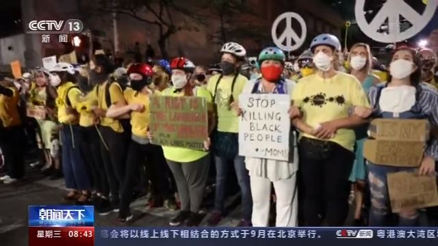 新闻观察丨枪祸暴增抗议不止 美社会持续动荡