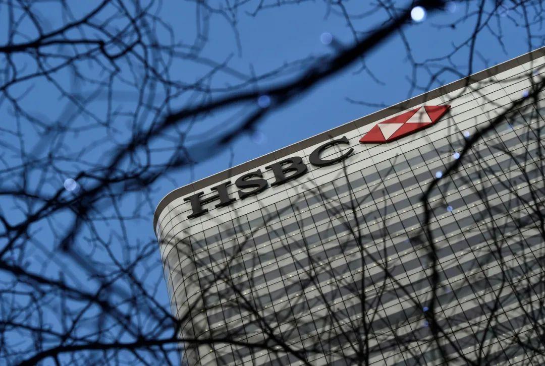 ▲资料图片:这是2016年2月15日在英国伦敦拍摄的汇丰银行总部大楼。(新华社/路透)