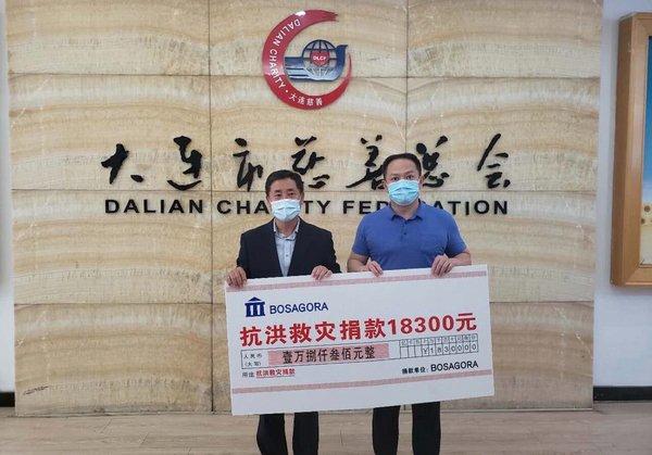 BOSAGORA通过中国红十字会向武汉洪水灾民捐款