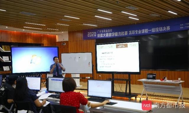 广东职校技能大赛教学能力比拼!400余名高职教师聚首广轻竞技