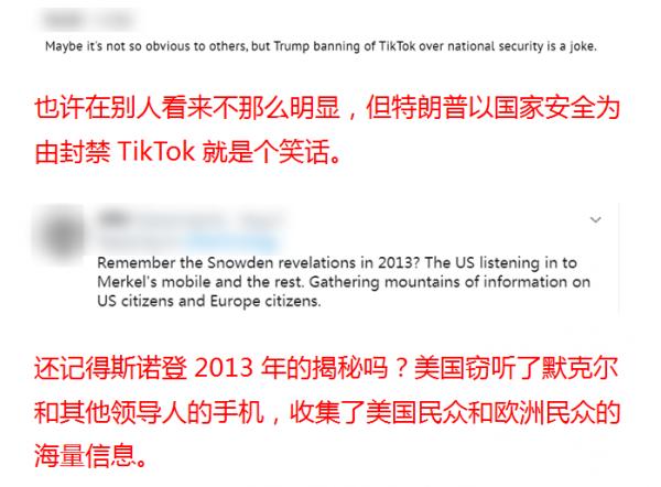 中方一再发出警告之际,美国内也在为这件事紧张不已