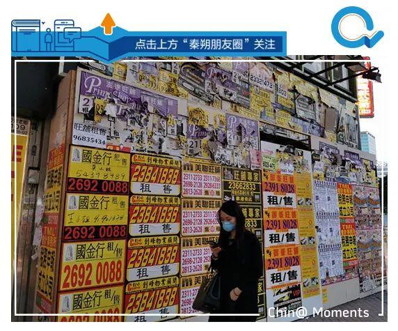 香港零售凛冬已至 接近全行业崩溃