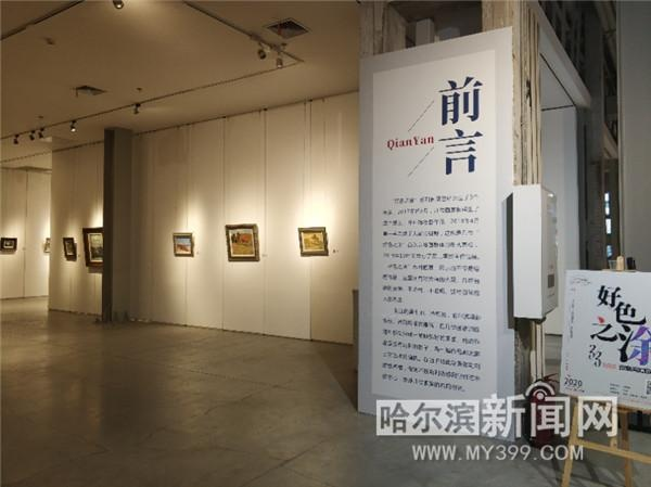 5位家乡画家62幅精品画作邀你来看 市民可免费参观