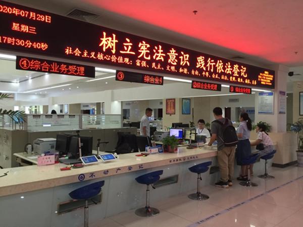 萍乡市不动产登记中心:助力企业谋发展  登记服务有实招