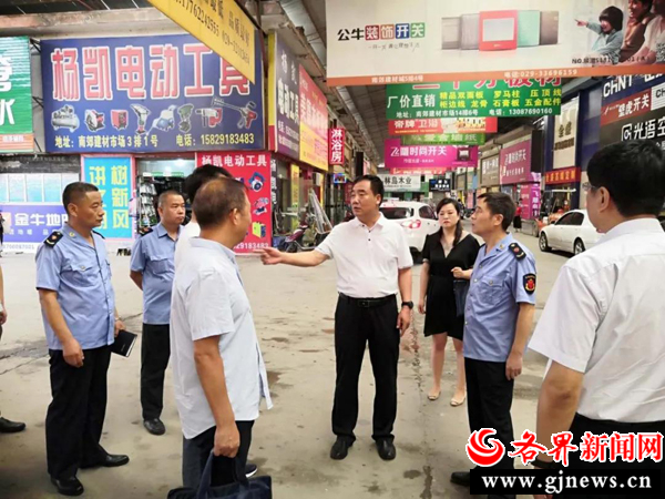 咸阳市检察院检察长赵亚光深入包抓全国文明城市巩固提升工作重点部位