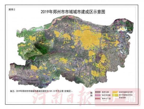 """郑州市建成区再次扩容""""变大"""",面积增至1181.51平方公里"""