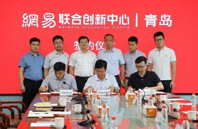 青岛蓝谷:扛起建设海洋产业工业互联网的大旗