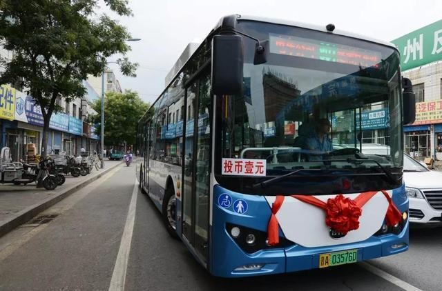 """满足市民""""多元化""""需求 太原公交开通微信扫码乘车"""