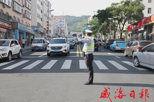 """威海市交警支队:汇集文明合力,让城市""""动脉""""畅通起来"""