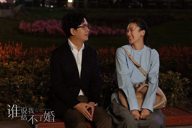 《谁说我结不了婚》广东卫视将播,童瑶再次诠释大龄女性独立态度