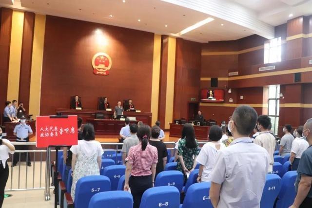 受贿超3千万 内江市第二人民医院原院长吴道全获刑13年半
