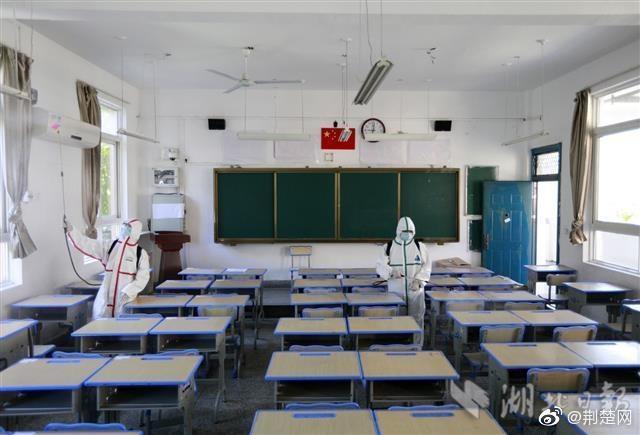 校园消杀!武汉初中非毕业年级8月10日返校