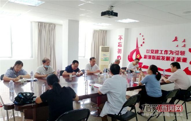县领导带队到坂面镇调研公共卫生突发应急事件处置工作