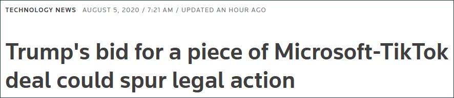 """特朗普想从TikTok收购中""""抽成"""" 美国法律专家这么说"""