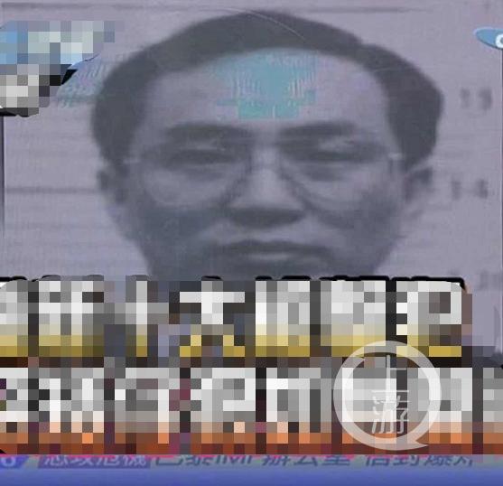 台湾黑帮老大黄建伟潜逃大陆自创黑帮:干尽绑架杀人分尸恶行,数罪并罚被判死缓