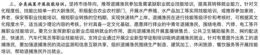 韩正部署这项任务后,部长离京,公安部再下新命令