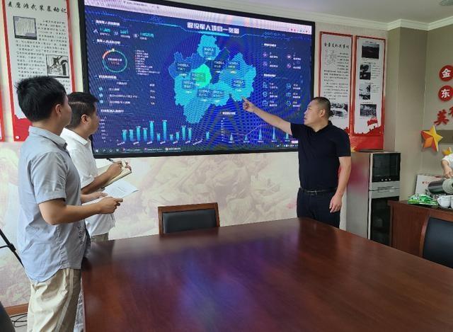 移动信息化助力金东区退役军人服务管理再升级